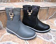 Сапоги черные зимние для девочки р35-37