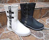 Сапоги белые для девочки зимние р35-38