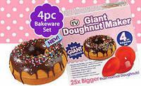 Форма для приготовления гигантского пончика