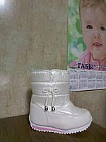 Зимние сапоги для девочки