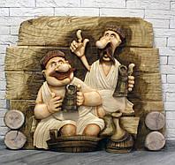 """Резная картина из дерева """"Кумы в бане"""", фото 1"""