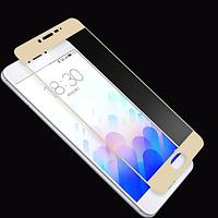 3D стекло для Meizu M3 Note на весь экран Gold