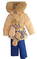 Комбинезон+варежки на девочку зимний с натуральным мехом