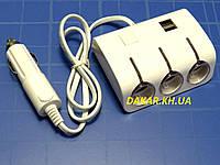 Разветвитель автомобильного прикуривателя 1505А с подсветкой и 2 USB