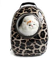 Рюкзак переноска для котов и собак некрупных пород CosmoPet Леопард, фото 1