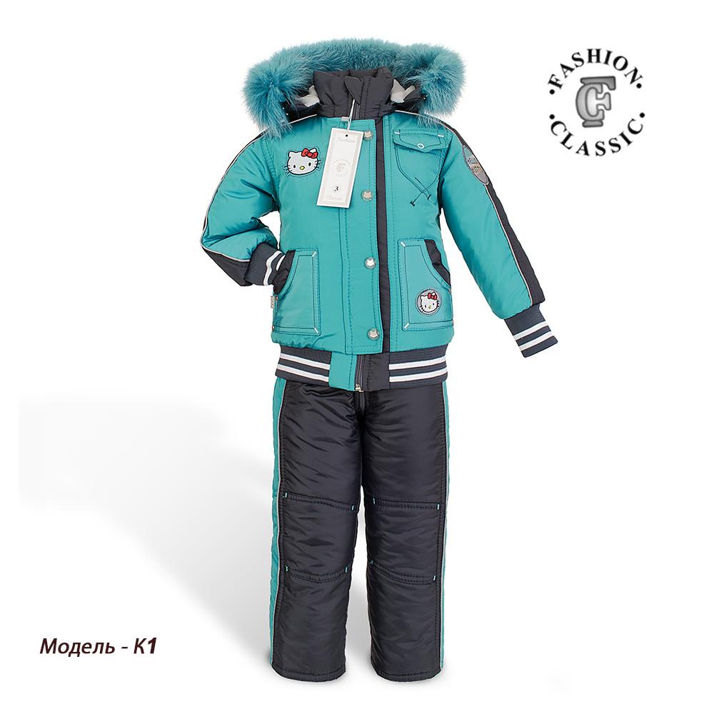 Зимний комбинезон +куртка, р-ры на рост 92 - 104