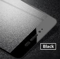 3D стекло для Meizu Pro 6 на весь экран Black