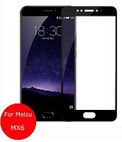 3D стекло для Meizu MX6 на весь экран Black