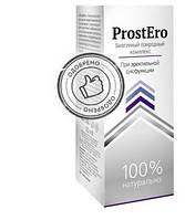 ProstEro препарат от простатита (ПростЭро)