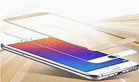 3D стекло для Meizu MX6 на весь экран Gold