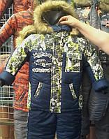 Детские теплые комбинезоны с подстежкой-овчинка для мальчиков 1-5 лет разные цвета
