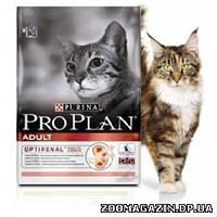 Pro Plan (Про План) Adult Salmon 1,5кг - корм для взрослых котов и кошек с лососем