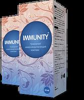 Immunity капли для иммунитета и защита от вирусов