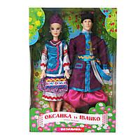 Оксанка та Іванко в коробке. Кукла украинка, лялька українка, , лялька в українському одязі, фото 1