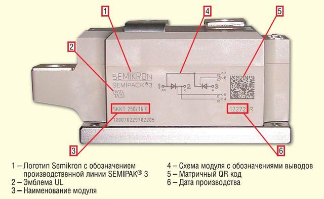 оригинальный тиристорный модуль SKKT250/16E