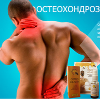 Osteo Health (Остео Хелс) от болей в суставах