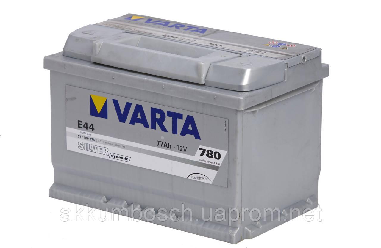 Аккумулятор автомобильный Varta SILVER dynamic 77/Ah - интернет-магазин accumulator.net.ua в Киеве