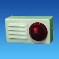 Циклоп-3 сирена охранной сигнализации