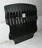 Захист картера двигуна і кпп Rover 75 1999-, фото 2