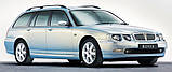 Захист картера двигуна і кпп Rover 75 1999-, фото 9