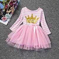 Детское платье на день рождения