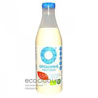 Молоко 3,5% органическое Organic Milk 1л