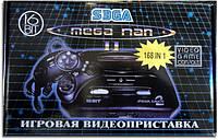 SEGA MD2 168+