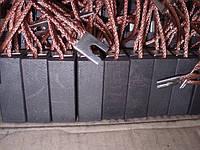 Щётки для электро двигателя