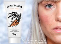 Carrot Mask - маска для проблемной кожи