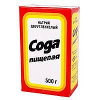Сода пищевая (500г)