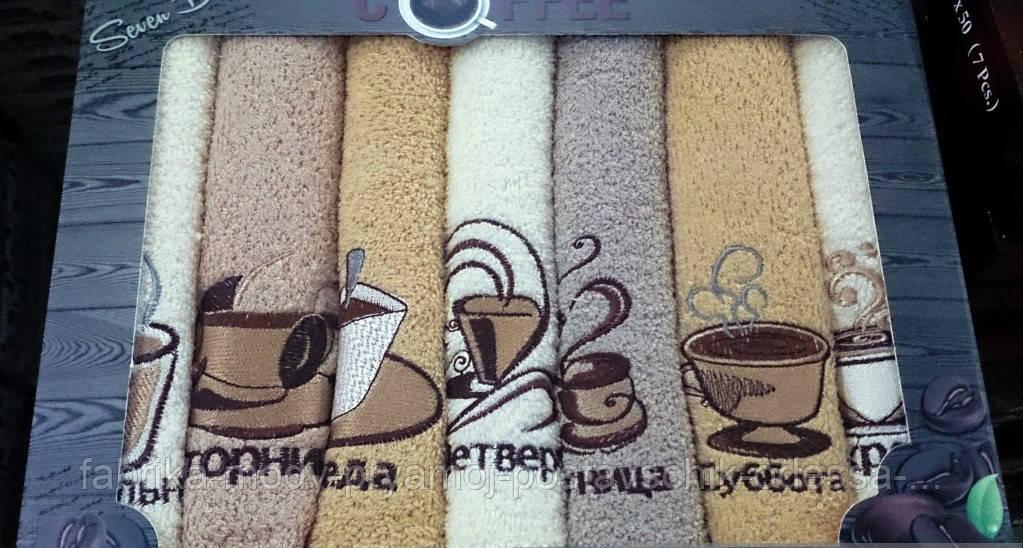 Набор турецких качественных полотенец