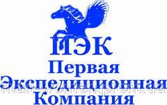Появилась отправка  ПЭК (Россия,Белоруссия,Казахстан)