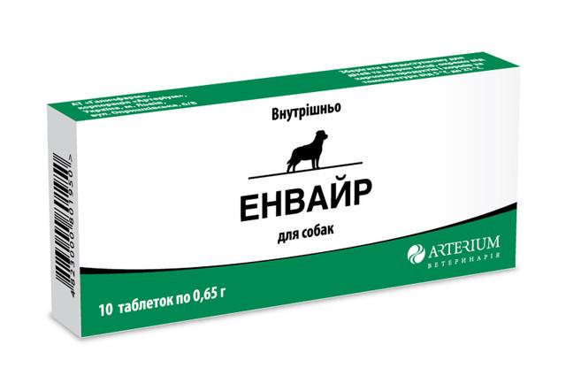 ЭНВАЙР для собак уп. 10 таб.  Ангельминтик (противоглистное средство) широкого спектра действия.