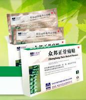 Zb Pain Relief Китайский ортопедический пластырь