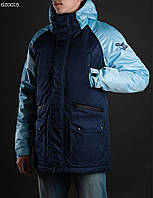 Мужская зимняя куртка, парка STFDark blue with blue синяя с капюшоном, на флисе (мужская зимняя одежда)