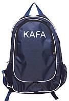 Рюкзак Универсальный KAFA Р123L -3 blue
