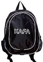 Компактный городской рюкзак Р123 -1 black