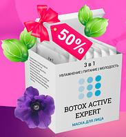 Маска класса люкс с невероятным эффектом омоложения Botox Active Expert
