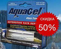 Аквагель - Надежная защита автостекол от дождя, снега и грязи !