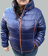 Короткая куртка женская BRIGHT (холофайбер)