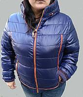 Короткая куртка женская зимняя BRIGHT (холофайбер)
