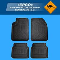 Коврики автомобильные «ERGO»