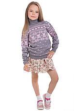 """Детский шерстяной свитер """"Степашка"""", цвет серый, фото 3"""