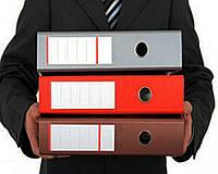 Комплексное ведение бухгалтерского учета