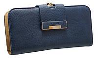 Стильный женский кошелек WA 8338 blue