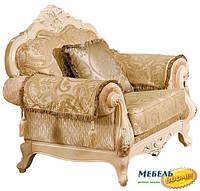 Кресло BLN- Колизей