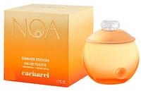 Женская туалетная вода Cacharel Noa Summer (Кашарель Ноа Самер) - фруктовый, цветочный аромат AAT