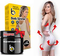 BodySlimmer утягивающее белье - боди