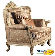 Кресло BLN- Версаль