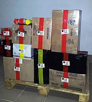 Упаковка и отправка Ваших заказов 4